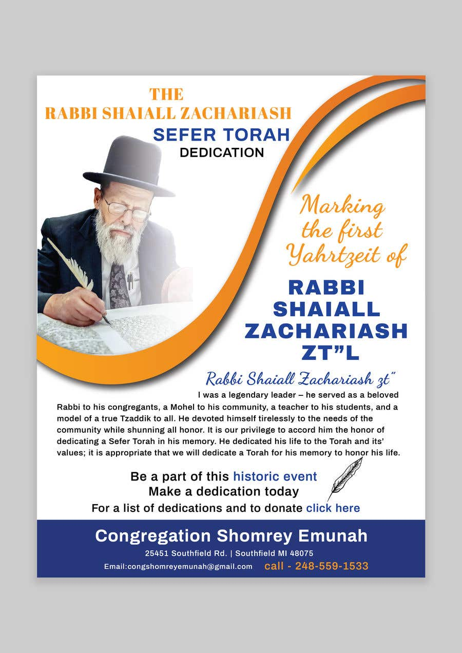 Proposition n°                                        158                                      du concours                                         Design a Flyer for an Event (Sefer Torah)