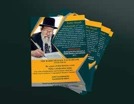 nº 148 pour Design a Flyer for an Event (Sefer Torah) par wantalif