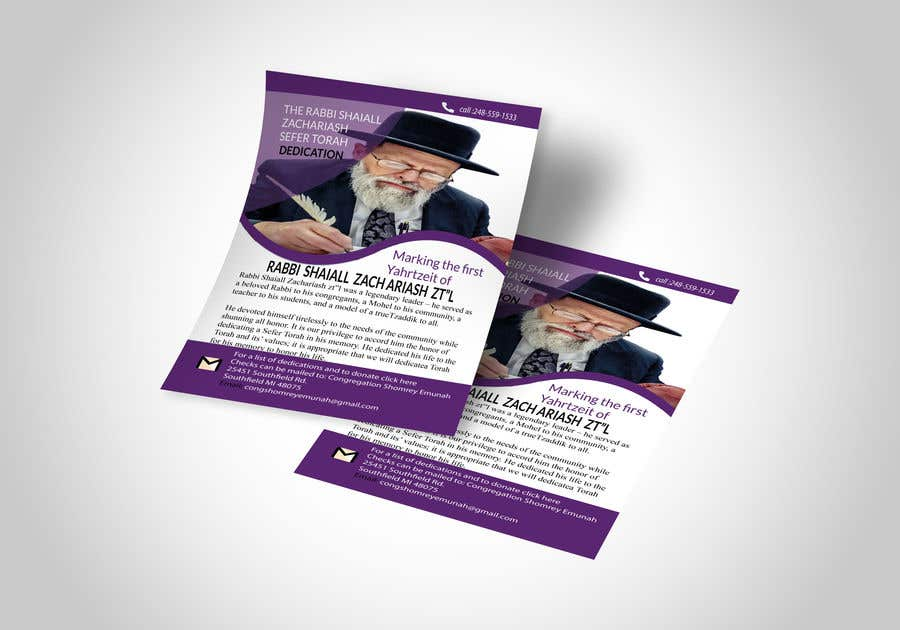 Proposition n°                                        60                                      du concours                                         Design a Flyer for an Event (Sefer Torah)