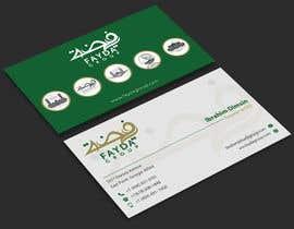 Nro 54 kilpailuun Redesign Business Card käyttäjältä anichurr490