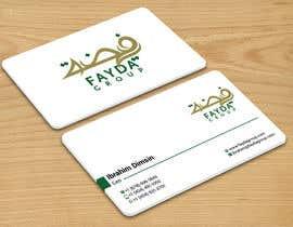 Nro 43 kilpailuun Redesign Business Card käyttäjältä PingkuPK