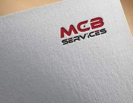 #695 для Create me a company logo от onlyrahul1797