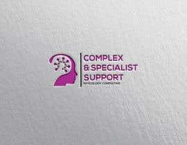 #289 pentru Logo Creation: Complex & Specialist Support de către anubegum