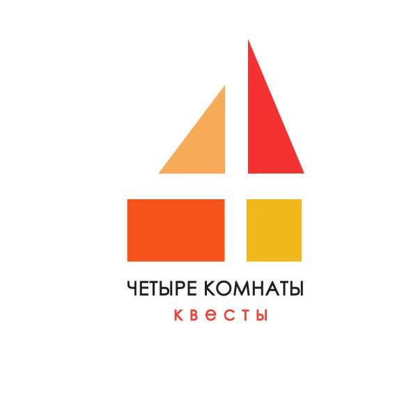 Konkurrenceindlæg #110 for Разработка логотипа для сети квестов. Reality quests logo design.