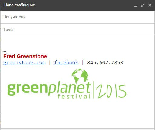 Contest Entry #                                        3                                      for                                         Gmail Email Signature