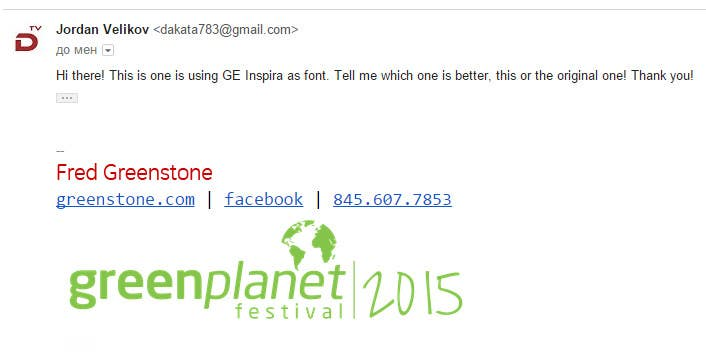 Contest Entry #                                        13                                      for                                         Gmail Email Signature
