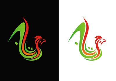 #48 cho Arabic Logo for محتاج bởi hassan22as