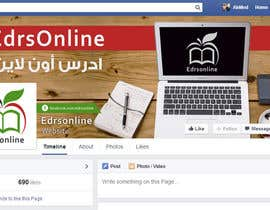 #35 untuk Design a profile picture and cover for a facebook page oleh ahmedzaghloul89
