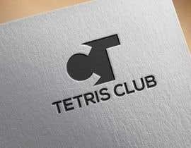 mdazizulhoq7753 tarafından Create a logo for a club için no 71