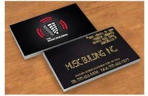 Graphic Design Contest Entry #102 for Design some Business Cards for The Music Building