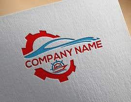 Nro 37 kilpailuun Develop me a logo käyttäjältä sh013146