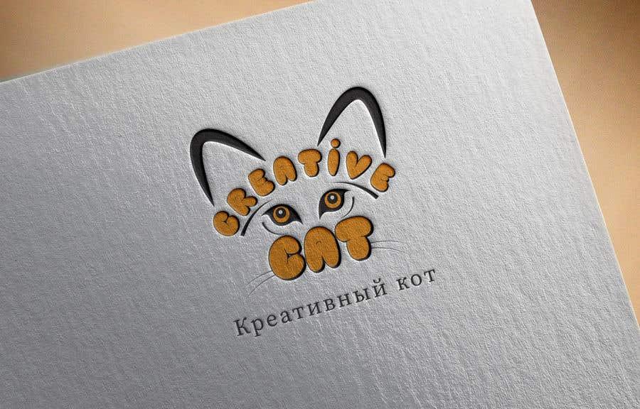 Penyertaan Peraduan #                                        76                                      untuk                                         Creative Logo for Creative cat