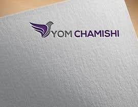 Nro 179 kilpailuun Logo Design käyttäjältä sabujmiah552