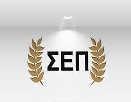 #20 pentru create a logo - 03/03/2021 08:07 EST de către shamsulalam01853
