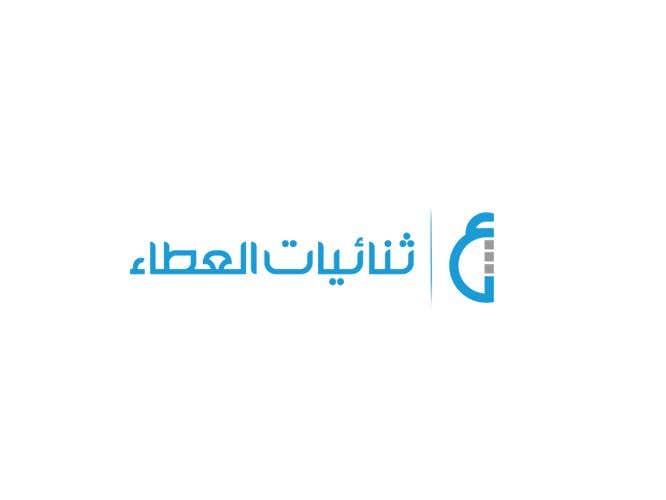 Penyertaan Peraduan #                                        51                                      untuk                                         Logo design - 04/03/2021 06:14 EST