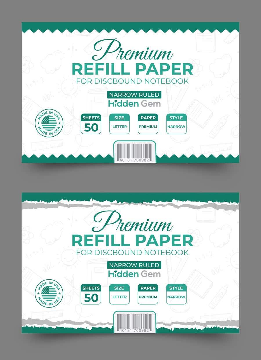 """Intrarea #                                        41                                      pentru concursul """"                                        Product Packaging Needed                                     """""""