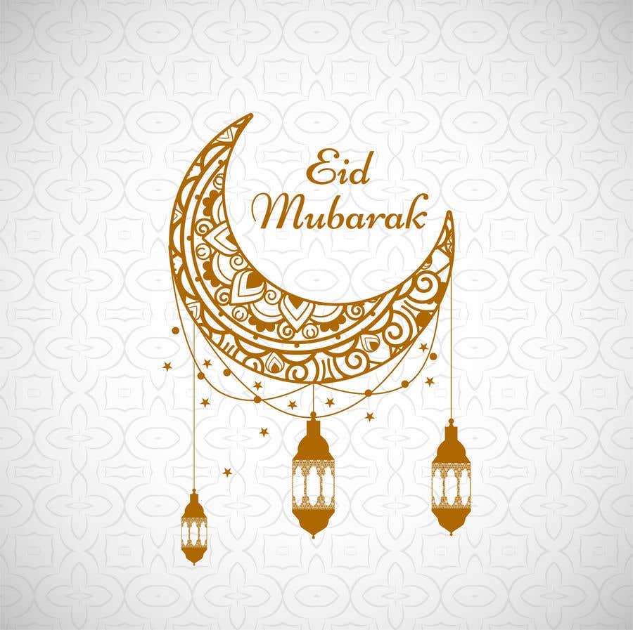 Bài tham dự cuộc thi #                                        95                                      cho                                         Ramadan, Eid al-Fitr, and Eid al-Adha cards