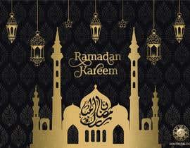 Nro 80 kilpailuun Ramadan, Eid al-Fitr, and Eid al-Adha cards käyttäjältä MoshiurRashid20