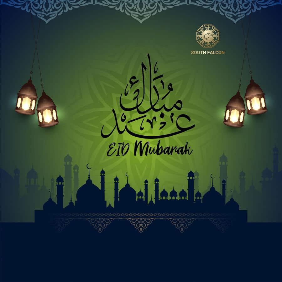 Bài tham dự cuộc thi #                                        115                                      cho                                         Ramadan, Eid al-Fitr, and Eid al-Adha cards