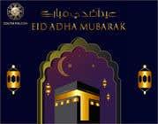 Bài tham dự #103 về Graphic Design cho cuộc thi Ramadan, Eid al-Fitr, and Eid al-Adha cards