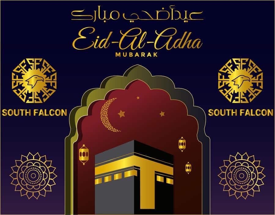 Bài tham dự cuộc thi #                                        107                                      cho                                         Ramadan, Eid al-Fitr, and Eid al-Adha cards