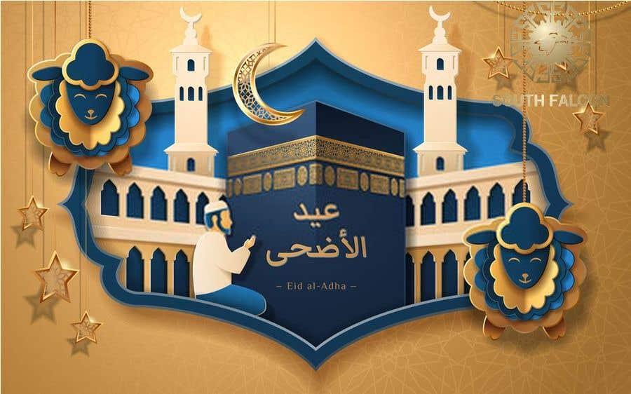Bài tham dự cuộc thi #                                        84                                      cho                                         Ramadan, Eid al-Fitr, and Eid al-Adha cards