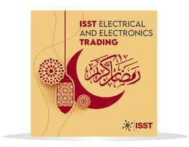iamshfiqjaan tarafından Customized Greeting for Ramadan için no 10