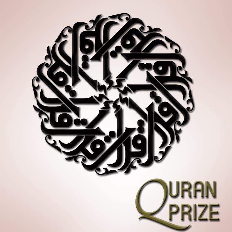 Konkurrenceindlæg #                                        67                                      for                                         Design an Arabic Logo for  QURAN PRIZE
