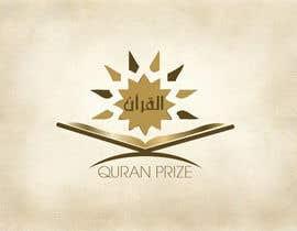 nº 41 pour Design an Arabic Logo for  QURAN PRIZE par abdellahboumlik