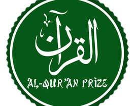 #30 untuk Design an Arabic Logo for  QURAN PRIZE oleh RahidSaiyad