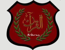 #39 untuk Design an Arabic Logo for  QURAN PRIZE oleh RahidSaiyad