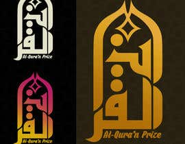 #6 for Design an Arabic Logo for  QURAN PRIZE by memganz
