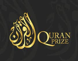 #58 for Design an Arabic Logo for  QURAN PRIZE by memganz
