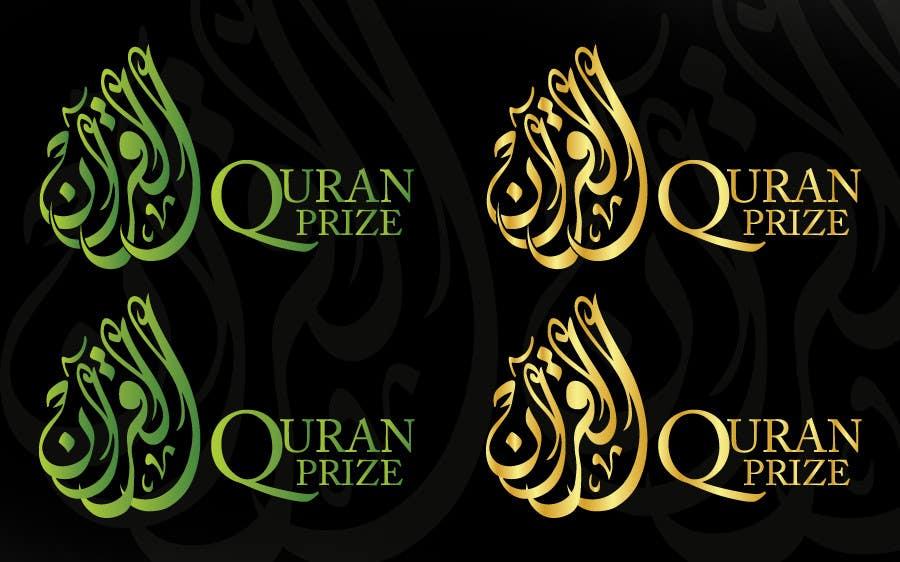 Konkurrenceindlæg #                                        59                                      for                                         Design an Arabic Logo for  QURAN PRIZE