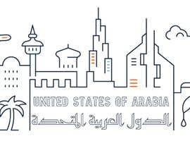 #46 untuk United States of Arabia الدول العربية المتحدة oleh ESMBKS