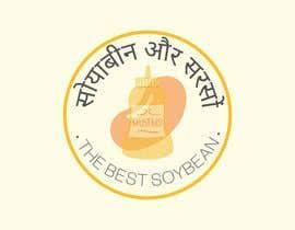 Nro 24 kilpailuun I need a brand name for Soybean refined oil like Fortune/Safola - 14/04/2021 07:29 EDT käyttäjältä nursharena