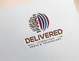 Nro 962 kilpailuun Company Logo käyttäjältä mohammadabdur999