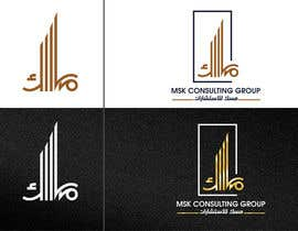 #93 for Arabic Logo Design for a Construction Consulting Company - Urgent af ataasaid