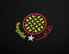 #73 for Animated Logo Design for a business af zahid4u143