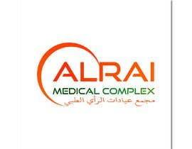 #716 for Medical Logo Required by nurehasib2020