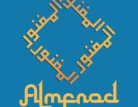 samsudinusam5 tarafından المفنود Almfnod (logo and branding for the Logo for our website ) için no 86