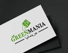 #138 for Design our new logo ! af farhanali34538
