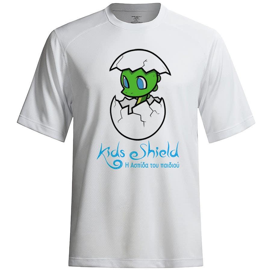 Proposition n°                                        6                                      du concours                                         Σχεδιάστε ένα Λογότυπο for Kids Shield
