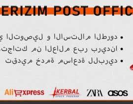 nº 21 pour Cover photo on facebook page par hazartomarali