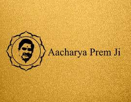 #26 для Design a logo for Spiritual Guru от Dipankarkarmaka1