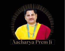 #20 для Design a logo for Spiritual Guru от Sanchit1603