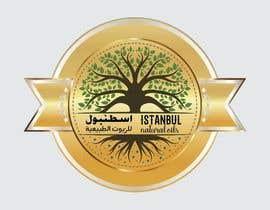 #73 for İstanbul natural oil - 07/05/2021 18:13 EDT af nazmul151
