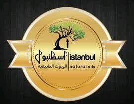 #75 for İstanbul natural oil - 07/05/2021 18:13 EDT af nazmul151