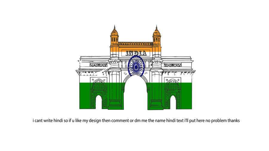 Penyertaan Peraduan #                                        107                                      untuk                                         Make a logo