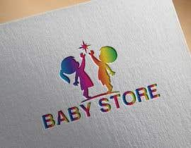 Nro 149 kilpailuun Design me a logo käyttäjältä hm7258313